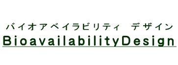 BioavailabilityDesign